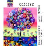 Алмазная мозаика «Сказочное дерево» 30х40