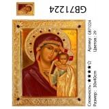 Алмазная мозаика «Богоматерь» 30х40
