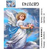 Алмазная мозаика «Ангел с букетом» на подрамнике 30х40