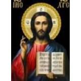 Алмазная мозаика «Икона Иисуса Христа» 30х40