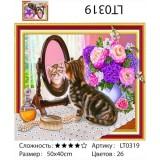 Алмазная мозаика 3D «Кот и зеркало» 40х50