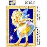 Алмазная мозаика 3D «Фея» 40х50