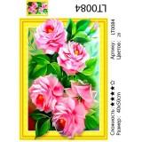 Алмазная мозаика 3D «Розы» 40х50