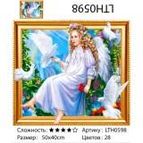 Алмазная мозаика 3D «Девушка и голуби» 40х50